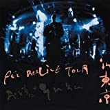 REALIVE TOUR 2002 ~おどらにゃそんそん~ in TOKYO