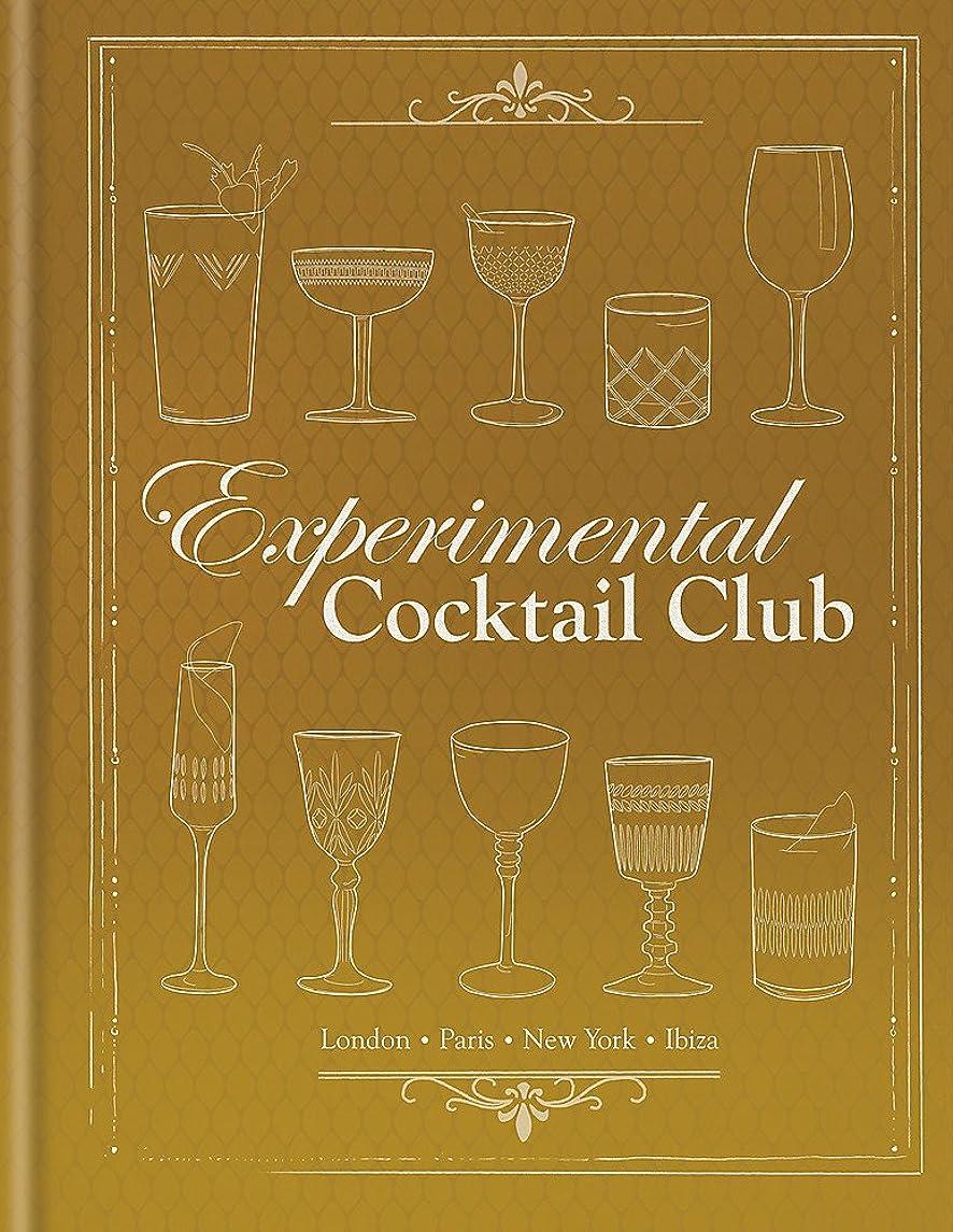 緊急苛性鑑定Vodka Classified: A Vodka Lover's Companion