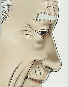 いぬやしき(9) (イブニングKC)