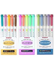 Zebra MILDLINER WKT7-5C (5-Color Set) / WKT7-5C-RC (5-Color Set) / WKT7-5C-NC (5-Color Set)