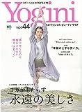Yogini(ヨギーニ) 44 (エイムック 3004)