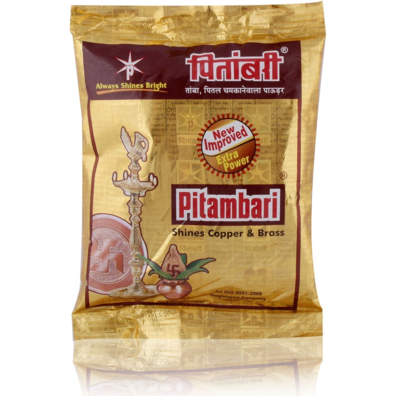 Pitambari Brass Copper Instant Cleaner/Polish Anti-Tarnish Powder 200 gm /For Cleaning and Polishing Pots, Sinks, Mugs, Hardware, Pans and More