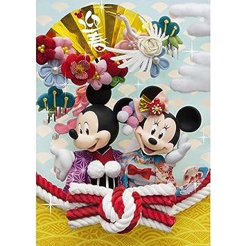 disney mickey minnie happy new year 3d lenticular greeting card disney new year 3d