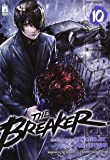 The Breaker: 10