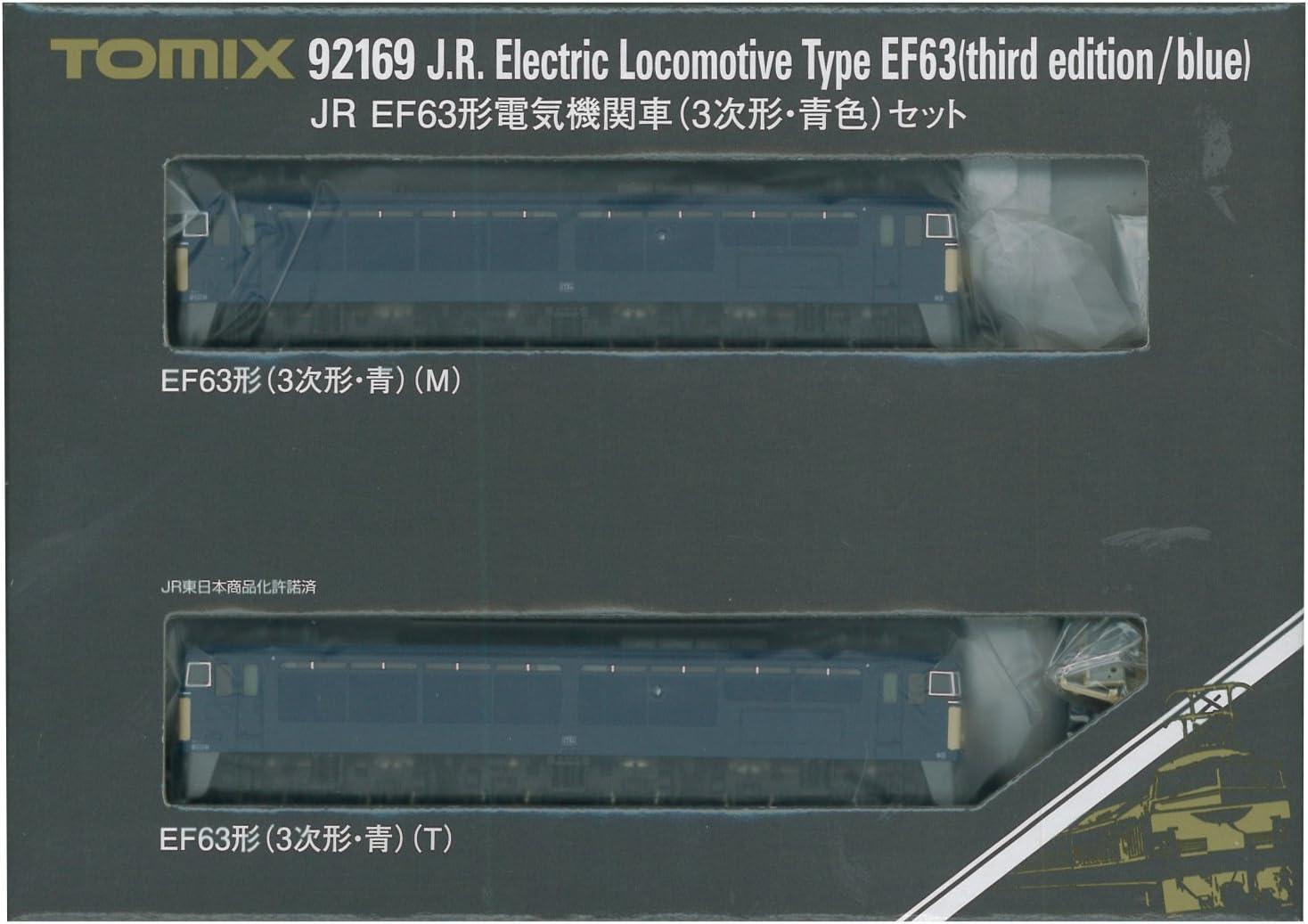 TOMIX Nゲージ EF63 3次形 青色 セット 92169 鉄道模型 電気機関車
