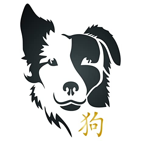 Amazon Dog Stencil 45 X 6 Inch S Reusable Pet Animal