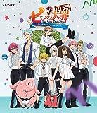 七つの大罪FES マイハマ喧嘩祭り/大☆団☆円-グランドフィナーレ- [Blu-ray]