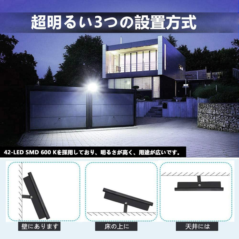 50W LED Foco Exterior con Sensor Movimiento Jard/ín Proyector Led Impermeable IP65 Floodlight Led Foco Blanco Fr/ío 6500K 4500lm Exterior Iluminaci/ón para Patio Camino Almac/én