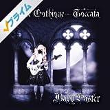 Suite Gothique:Toccata
