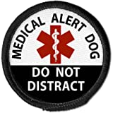 MEDICAL ALERT Service Dog Do Not Distract 2 inch Black Rim Sew-on Patch
