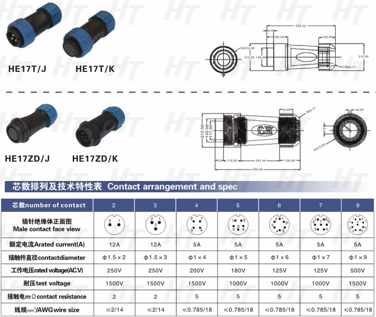 5 Set HangTon HE17 3 Pin Connector Outdoor Circular Multipole Cable in-line IP68 Waterproof Aviation Male Female Plug