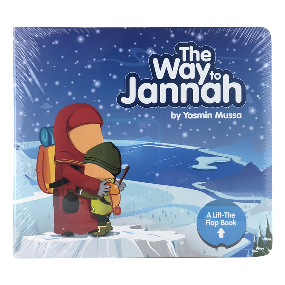 The Way to Jannah by Muslim American (Image #1)