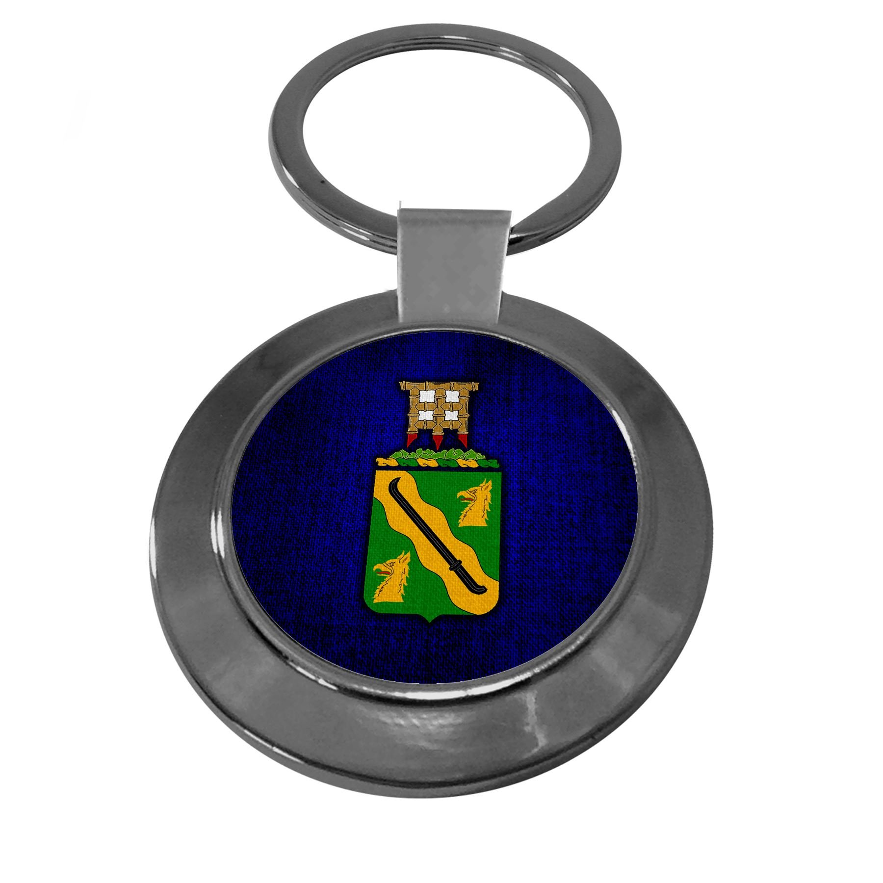 Premium Key Ring with U.S. Army 95th Military Police Battalion, coat of arms