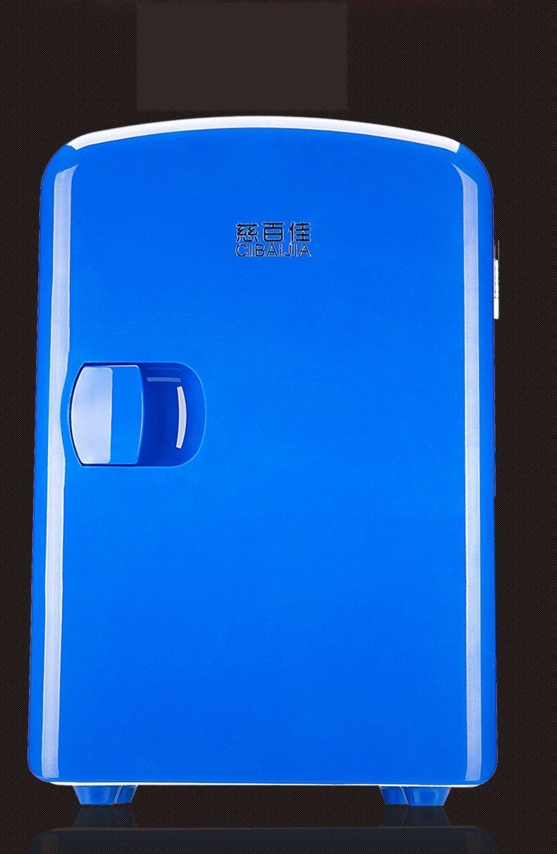 Sunhai 4L Car Refrigerator Car Dual-use Mini Refrigerator Home Small Refrigerator Car Dormitory Small Warm And Cold Box