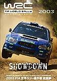2003 FIA 世界ラリー選手権 総集編 [DVD]