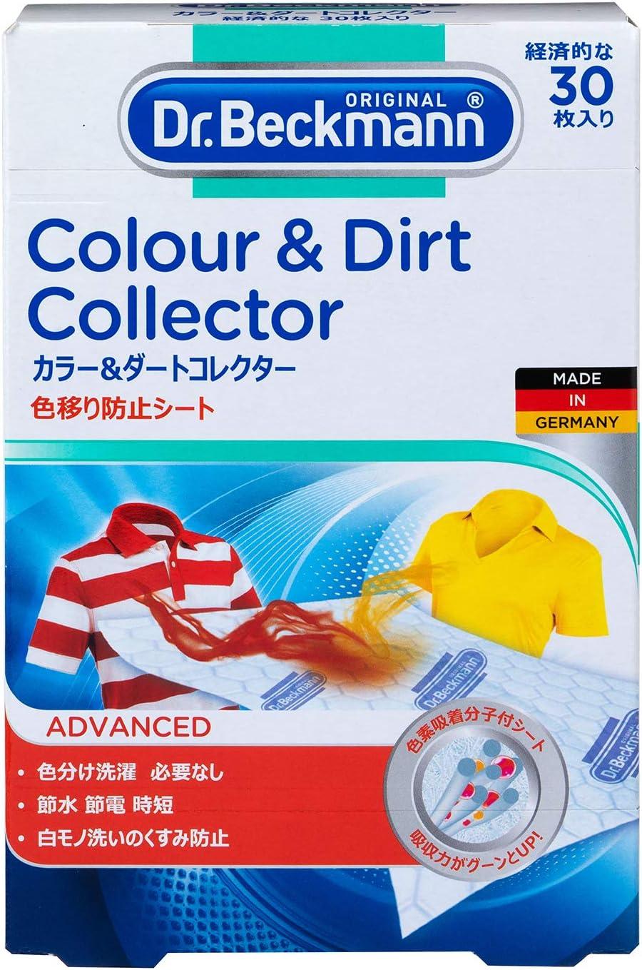 Dr Beckmann Color /& dirt towels 44 pcs