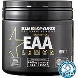 バルクスポーツ アミノ酸 EAAパウダー 200g レモン