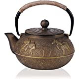 JUEQI Japanese Cast Iron Teapot Kettle with Stainless Steel Infuser / Strainer , Goldfish 27 Ounce ( 800 ml )