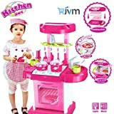 Luxury Battery Operated Kitchen Play Set Super Toy for Kids, Multi Color