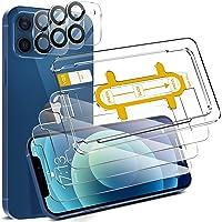 EGV Screen Protector compatibel met iPhone 12 Mini 5.4 Inch, 6 Pack, 3 gehard glasfolie en 3 cameralensbeschermer en 1…