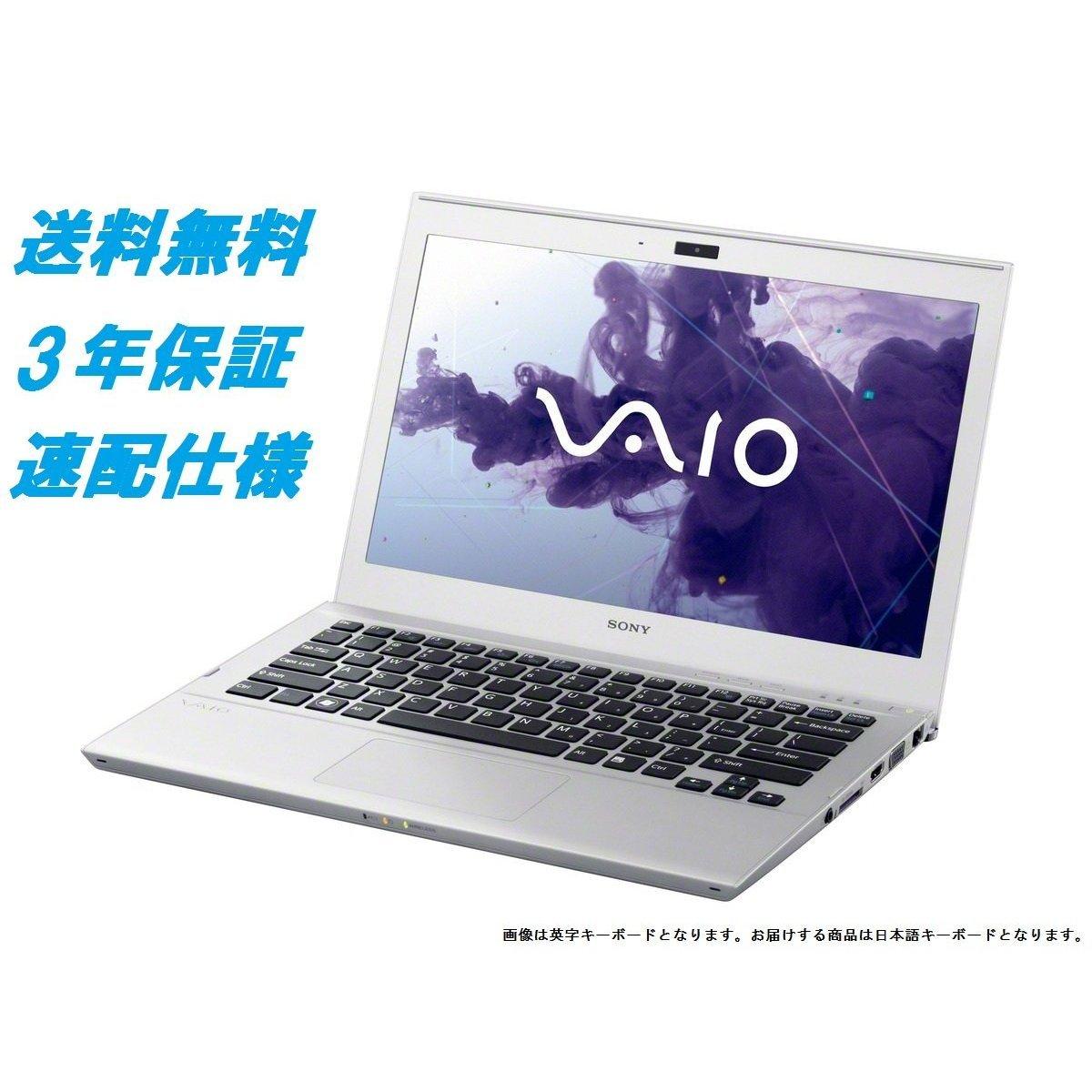 SONY VAIO ノートパソコン Tシリーズ13 13.3型ワイド液晶 シルバー intel Core i5(1.60GHz) メモリー4GB HybridHDD約320GB ドライブ非搭載 802.11bgn Windows7 HomePremium Officeなし 3年保証   B00DM09GEQ