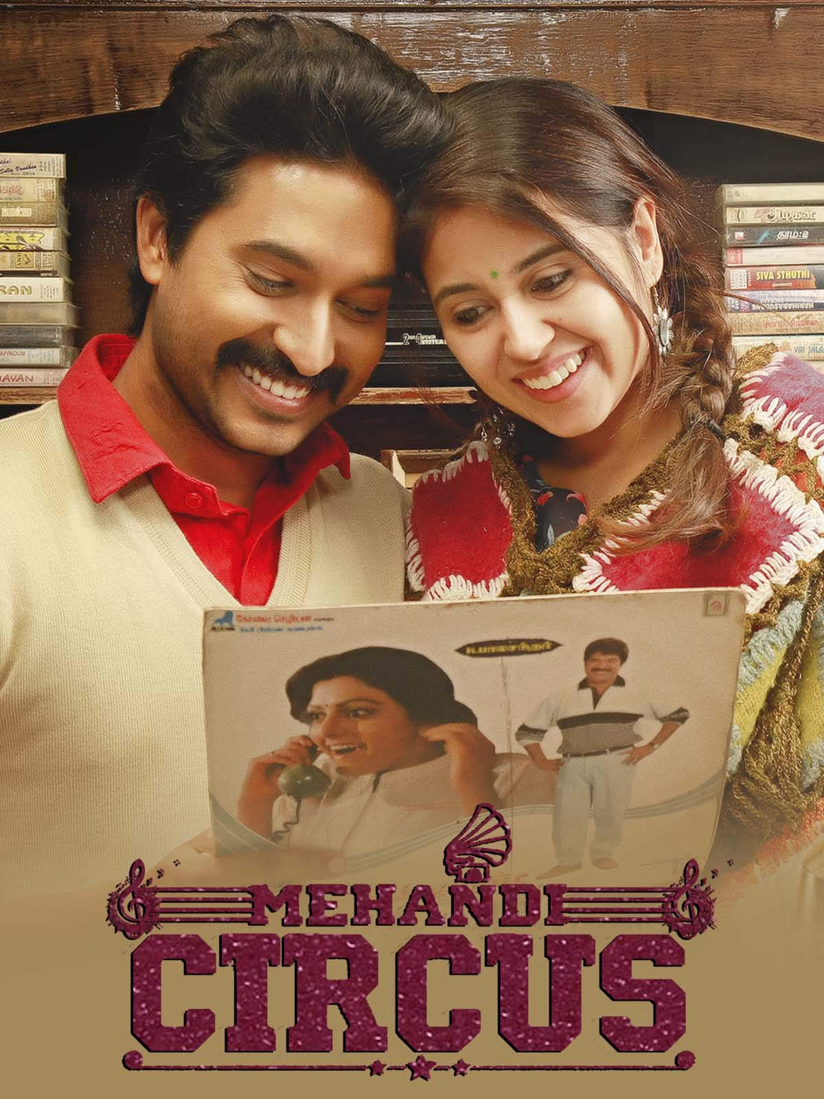 Mehandi Circus on Amazon Prime Video UK
