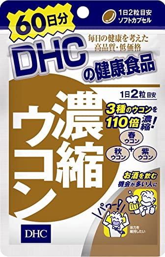 DHC Turmeric Curcumin Concentrate 120 Capsules 60-day's Worth of Supplement Japan Import