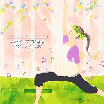 Special Interest - Special Interest - Yoga Kara Umareta ...
