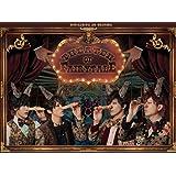 ヴィジュアルブック「theater of fairytale」ピノキオの章(特典ポストカード付き)