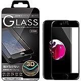 BEGALO iPhone8 / iPhone7 / iPhone6s / iPhone6 用 ガラスフィルム 全面 保護 ガラス フィルム 0.25mm 強化ガラス 【日本製素材旭硝子製】 3D Touch対応 業界最高硬度9H 高透過率 指紋防止 (ブラック) I7-3D16-125BK