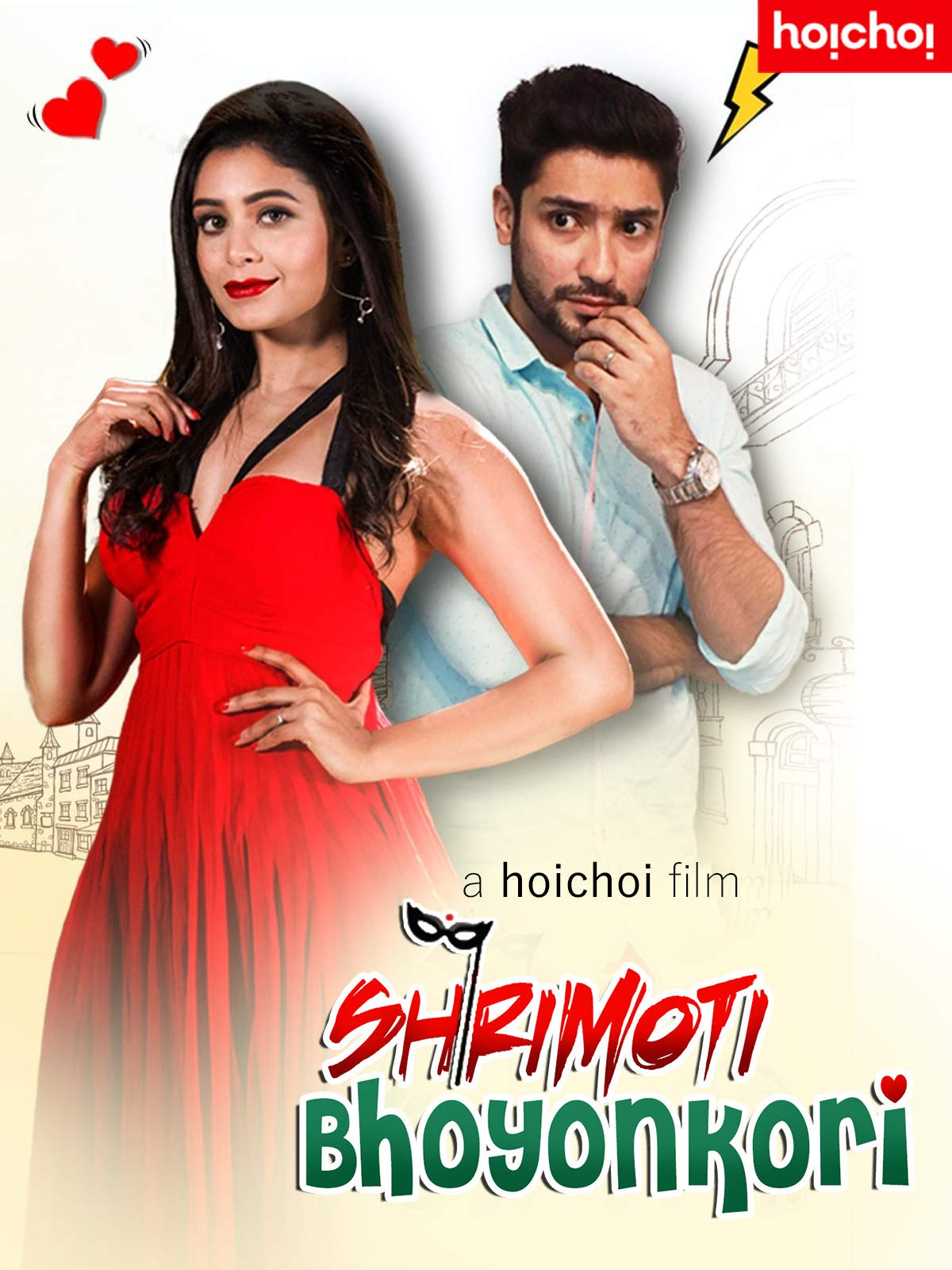 Shrimoti Bhoyonkori (2018) Bengali WEB-DL - 480P | 720P - x264 - 150MB | 500MB - Download & Watch Online  Movie Poster - mlsbd