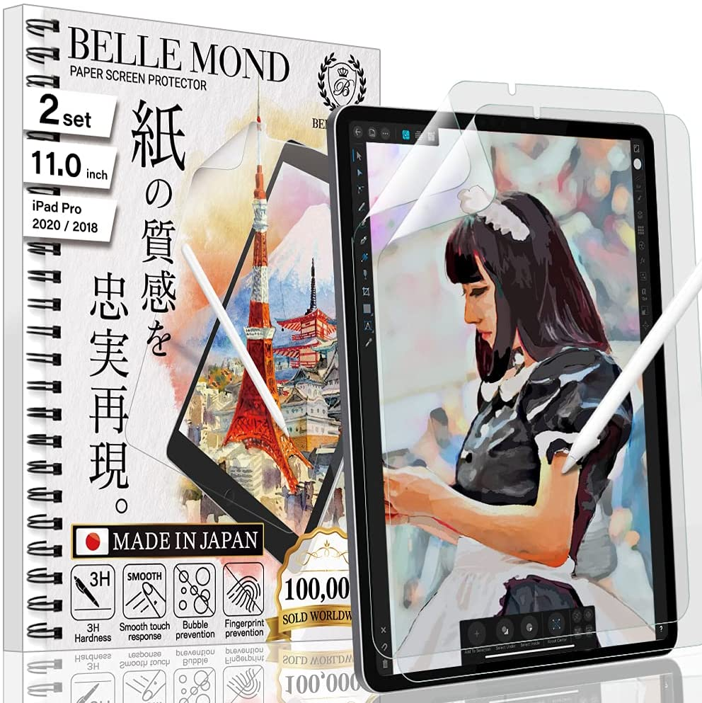 BELLEMOND 2 SET - Exclusively Made in Japan - Paper Screen Protector compatible with iPad Pro 12.9