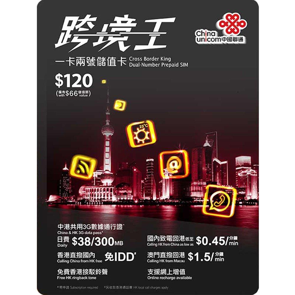 Cross huésped King Dual-number tarjeta SIM Prepago de China ...