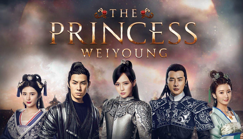Watch The Princess Weiyoung - 锦绣未央 - Season 1 | Prime Video