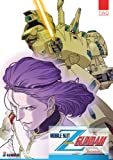 Mobile Suit Zeta Gundam Part 2 Collection [Import]