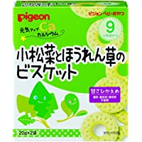 Pigeon Baby Snack Biscuits With Spinach, (Pack of 2)