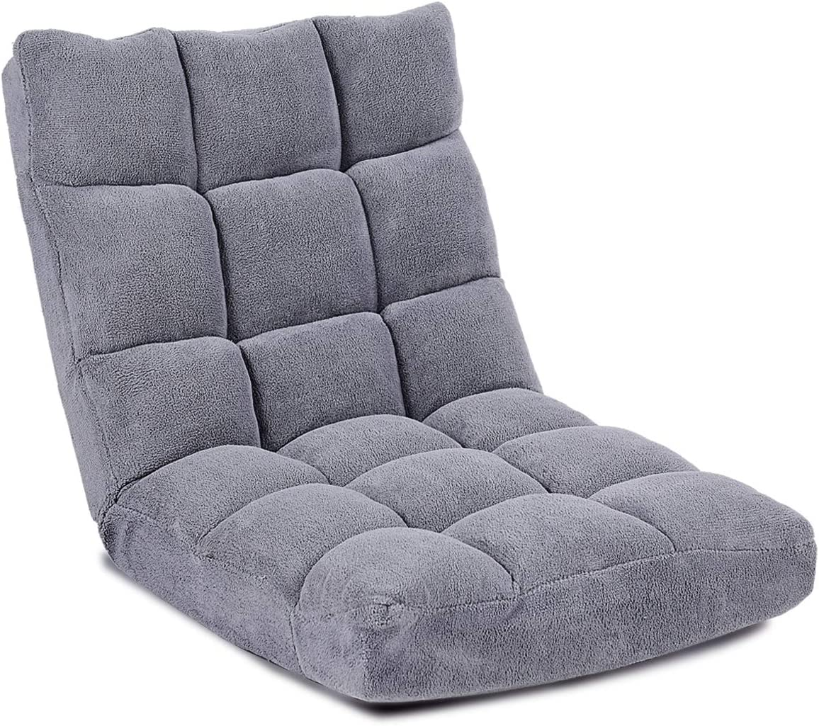 GIANTEX FLOOR FOLDING GAMING SOFA CHAIR LOUNGER: