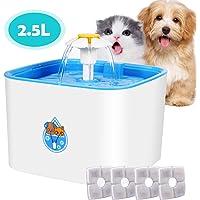 HOSPORT Fuente de agua de Flower Cat, 2.5L, Transformación multimodo, Sin ruido, Fuente de agua eléctrica automática para mascotas con cuatro filtros, ideal para gatos, perros, aves, animales pequeños