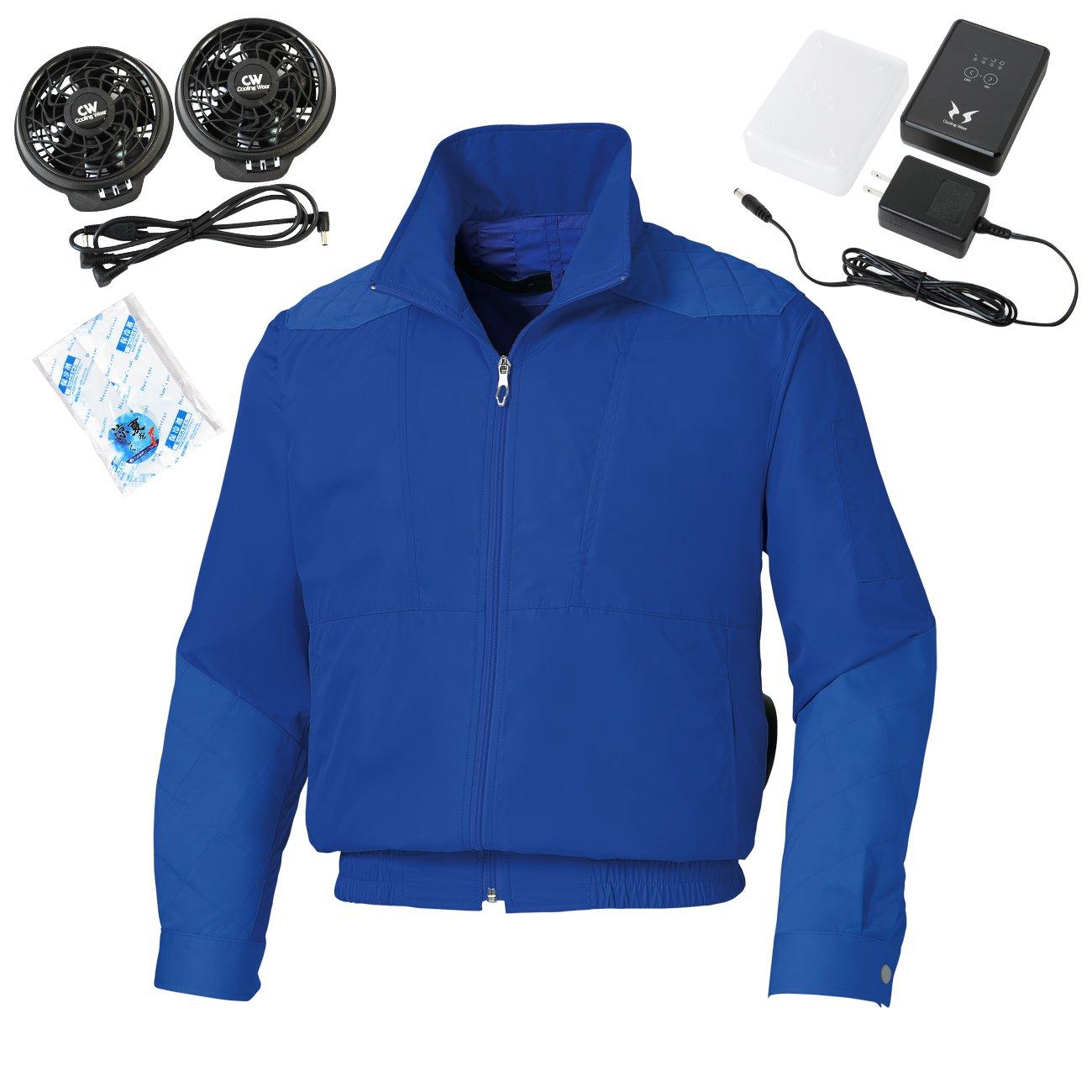 空調服 作業服 空調風神服 サンエス 肩パット付 チタン加工 長袖ブルゾン(2018年新型ファン+日本製リチウムイオンバッテリーセット/保冷剤2個付)<099-KU92204H> B06Y4S493Q 3L|4-ブルー 4-ブルー 3L