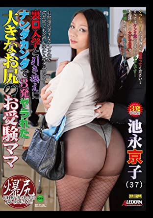 japanese porno movies tv - (Adult Only) Japanese Adult DVD - Sexy Porn Star Real Sex Vol.19