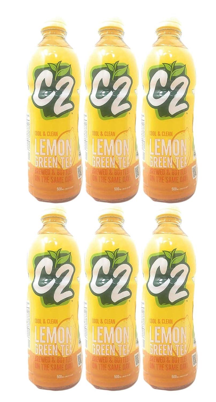 C2 Lemon Green Tea 16.91oz (500ml), 6 Pack