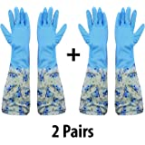 HOKIPO Reusable PVC Hand Gloves for Kitchen (Blue, Free Size) 2 Pair