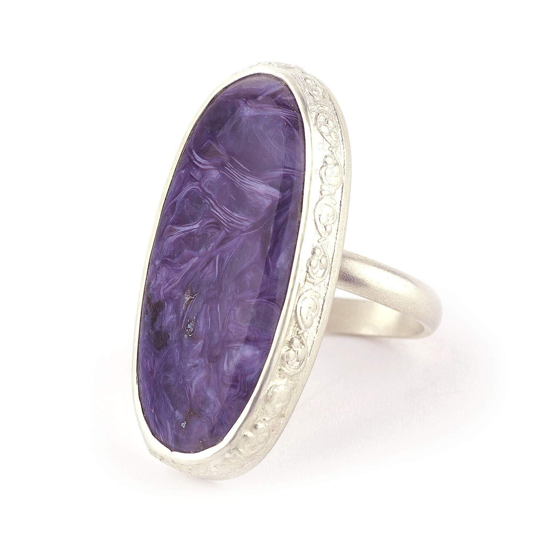 Anillo grande de Charoita y Plata de Ley ovalado de color púrpura de talla ajustable