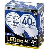 AGLED LED電球 口金直径26mm 40W形相当 昼白色 広配光 2個セット(20000時間) LDA4N-G-4T6-E2P
