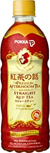 Pokka Premium Afternoon Red Tea 500 ml  (Pack of 24)