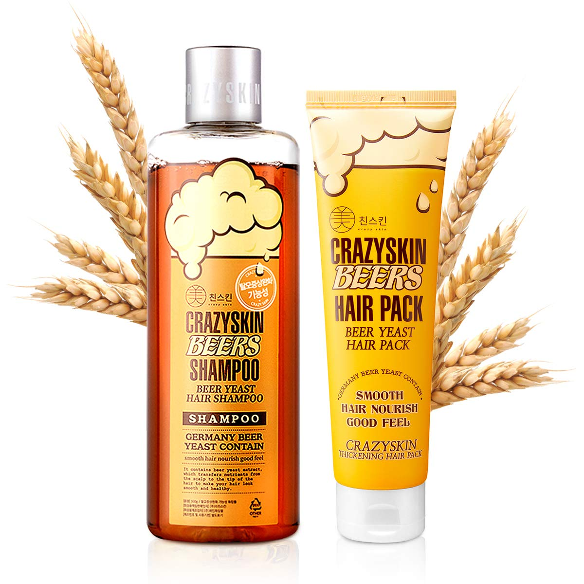 Amazon.com : CRAZY SKIN Beer Shampoo & Hair Pack SET - pH 5.5 German Beer Yeast Hair Care Set, Rich in Biotin, Anti Hair Loss : Beauty