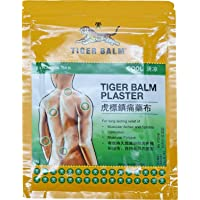 Tiger Balm Medicated Plaster - Cool 10 X 14 Cm - 3 Sheets
