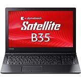 東芝dynabook Satellite PB35RNAD4R3AD71 Windows7 Pro Celeron3205U 4GB 500GB DVDスーパーマルチ 無線LAN Bluetooth 10キー付キーボード 15.6型液晶ノートパソコン