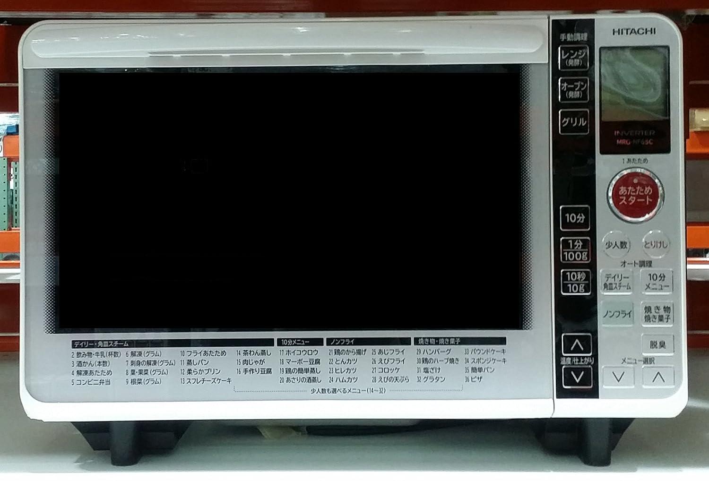 Lò vi sóng HITACHI MRO-NF65C