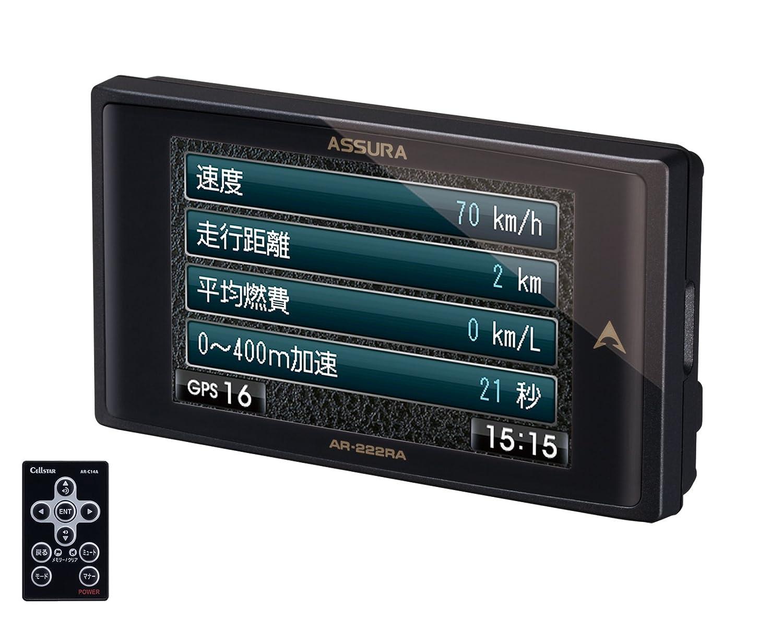 セルスター(CELLSTAR) ASSURA OBDⅡ対応 コンパクトモデル 日本製 3年保証 AR-222RA B00VPWHVRC